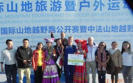 Performance pour les coureurs lozériens en Chine !